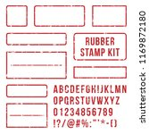 rubber stamp letters. red... | Shutterstock .eps vector #1169872180