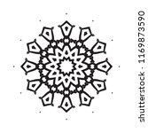 beautiful vector circular... | Shutterstock .eps vector #1169873590