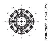 beautiful vector circular... | Shutterstock .eps vector #1169873599