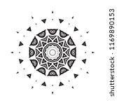 beautiful vector circular...   Shutterstock .eps vector #1169890153