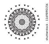 beautiful vector circular...   Shutterstock .eps vector #1169890156