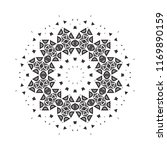 beautiful vector circular...   Shutterstock .eps vector #1169890159