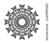 beautiful vector circular...   Shutterstock .eps vector #1169890183
