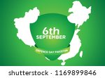 6th septermber. happy defence... | Shutterstock .eps vector #1169899846