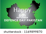 6th septermber. happy defence... | Shutterstock .eps vector #1169899870