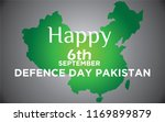 6th septermber. happy defence... | Shutterstock .eps vector #1169899879