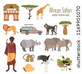 african safari color flat icons ... | Shutterstock .eps vector #1169901070