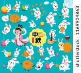 Stock vector vintage mid autumn festival poster design with the chinese goddess of moon rabbit character 1169924863