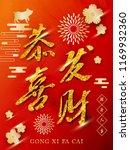 chinese new year 2019. chinese... | Shutterstock .eps vector #1169932360