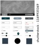 light gray vector wireframe kit ...