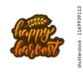 happy harvest   hand drawn... | Shutterstock .eps vector #1169939113