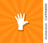 palm  hand icon vector with...