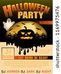 halloween party background.... | Shutterstock .eps vector #1169975476