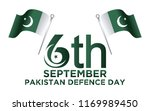 6th septermber. happy defence... | Shutterstock .eps vector #1169989450