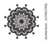 beautiful vector circular... | Shutterstock .eps vector #1170017956