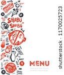 modern shabu sukiyaki... | Shutterstock .eps vector #1170025723