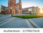 nigth view of city center of... | Shutterstock . vector #1170027610