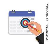 financial calendar and planning ... | Shutterstock .eps vector #1170029569