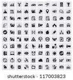 vector black 100 web icons set... | Shutterstock .eps vector #117003823