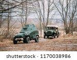 russian armored soviet scout... | Shutterstock . vector #1170038986