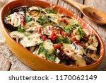 appetizer from baked eggplants... | Shutterstock . vector #1170062149