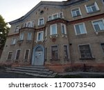 abandoned building  rural russia | Shutterstock . vector #1170073540