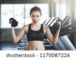 fitness asian woman doing... | Shutterstock . vector #1170087226