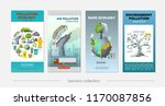 flat environment pollution... | Shutterstock .eps vector #1170087856