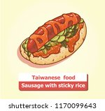 taiwanese pork sausage wrapped... | Shutterstock .eps vector #1170099643