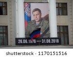 donetsk  ukraine   september 02 ... | Shutterstock . vector #1170151516