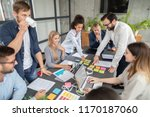 young business people meeting... | Shutterstock . vector #1170187060