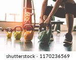 close up of woman lifting... | Shutterstock . vector #1170236569