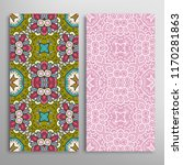 vertical seamless patterns set  ... | Shutterstock .eps vector #1170281863