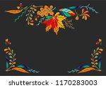 set of autumn leaves in cartoon ... | Shutterstock .eps vector #1170283003