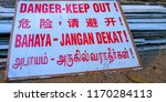 danger keep out sign board in... | Shutterstock . vector #1170284113