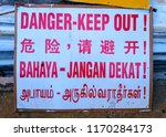 danger keep out sign board in... | Shutterstock . vector #1170284173