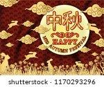 happy mid autumn festival.... | Shutterstock .eps vector #1170293296