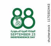 saudi arabia flag and coat of... | Shutterstock .eps vector #1170302443