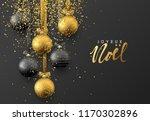 French Joyeux Noel. Christmas...