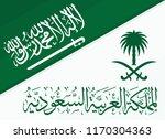 saudi arabia flag and coat of... | Shutterstock .eps vector #1170304363