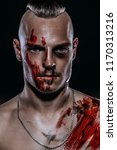 fight club  mma. portrait of a... | Shutterstock . vector #1170313216