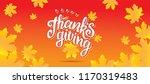 thanksgiving poster  card... | Shutterstock .eps vector #1170319483