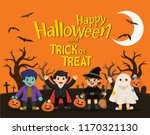 happy halloween. children... | Shutterstock .eps vector #1170321130