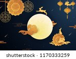 happy mid autumn festival.... | Shutterstock .eps vector #1170333259