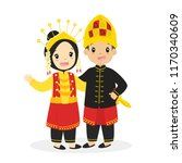 indonesian  aceh couple wearing ... | Shutterstock .eps vector #1170340609