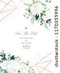 vertical botanical vector... | Shutterstock .eps vector #1170355996