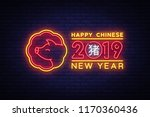 happy chinese new year 2019... | Shutterstock .eps vector #1170360436