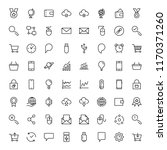 seo marketing flat icon set.... | Shutterstock .eps vector #1170371260