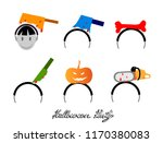 holidays and celebrations ... | Shutterstock .eps vector #1170380083