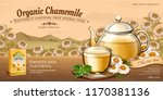 organic chamomile tea ads with... | Shutterstock .eps vector #1170381136
